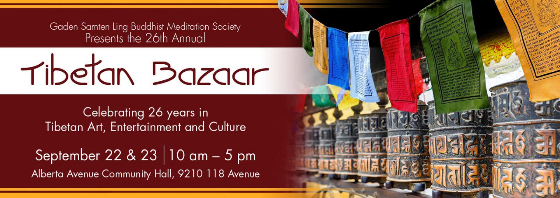 26th Annual Tibetan Bazaar