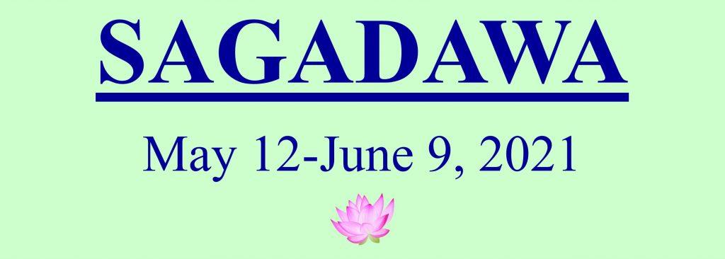 Sagadawa